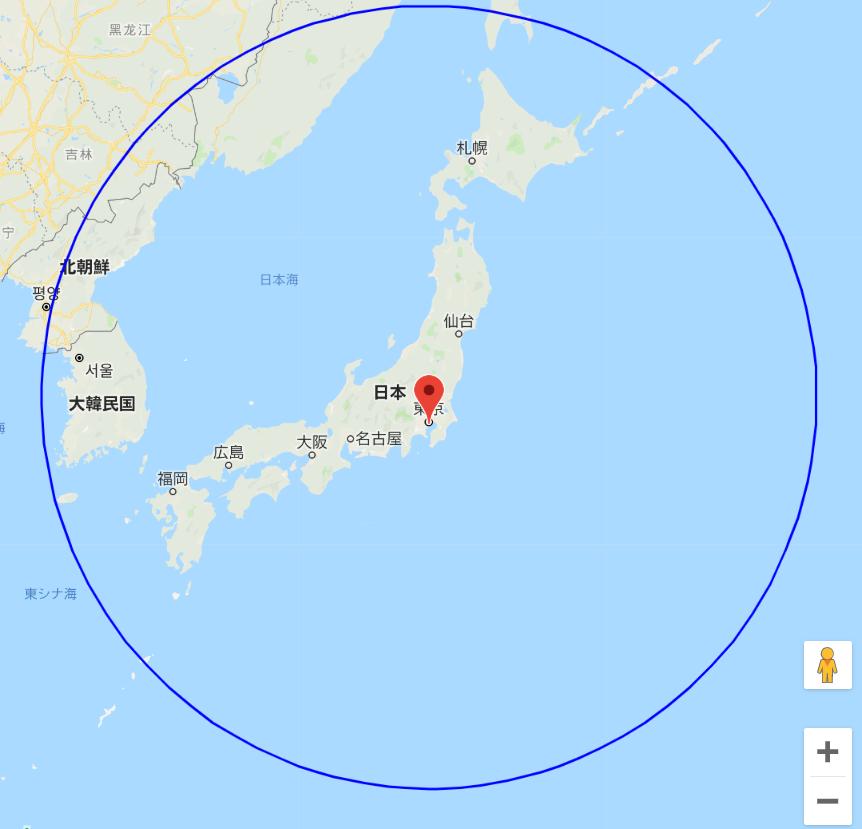 羽田空港から800マイルの距離